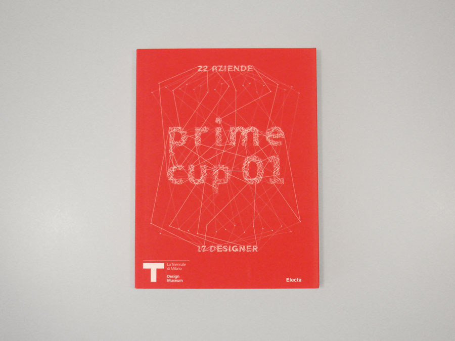 Prime_Cup-09